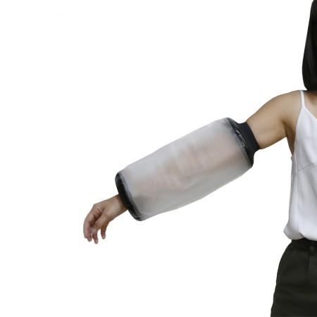 Waterproof Shower Protector (Arm)