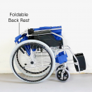 FS869 Lightweight Wheelchair (Foldable Back)