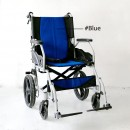 KY863-12 Lightweight Wheelchair
