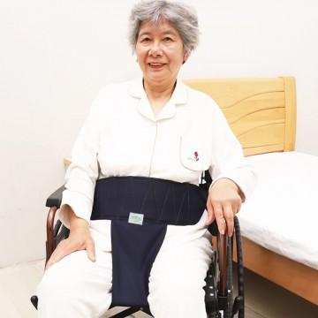Wheelchair Restraint Belt